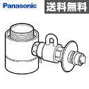 パナソニック(Panasonic) 食器洗い乾燥機用分岐栓 CB-STKA6 ナショナル National 水栓 【送料無料】