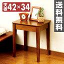 サイドテーブル BST-4035(DOL) ダークオリーブ【送料無料】 山善/YAMAZEN/ヤマゼン 0915P