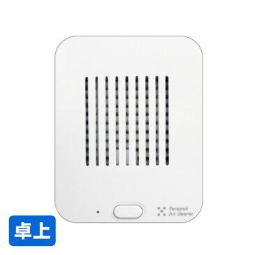 トップランド(TOPLAND) 空気清浄機 卓上 USBパーソナルエアクリーナーHEPAフィルター搭載 M7070 コンパクト オフィス タバコ たばこ 花粉 PM2.5 オフィス デスク おしゃれ
