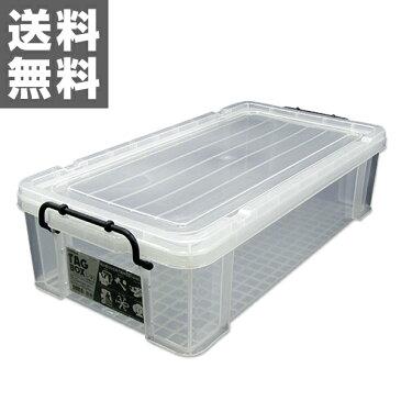 伸和(SHINWA) タッグボックス 収納ボックス L-30(N) 【送料無料】
