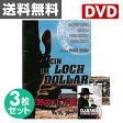 音光(onko) 西部劇DVD3枚セット 西部劇 名作 名画 セット 【送料無料】