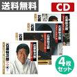 音光(onko) 石原裕次郎ベストアンドベストCD4枚セット 【送料無料】