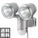 大進(ダイシン) センサーライト/LED 2灯/AC電源/屋内外 DLA-300LW シルバー LEDセンサーライト 防犯ライト センサー付ライト 人感センサー 【送料無料】
