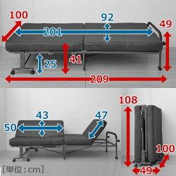 <6月上旬入荷予定>ソファベッド4way折りたたみカウチソファベッドISO-110(BK/BK)RGブラック