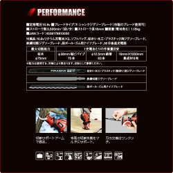 ブラックアンドデッカー10.8V充電式プルーニングマルチソーLXP10-2