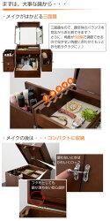 山善(YAMAZEN)メイクボックスコスメボックス鏡付きTCB-29(DBR)ダークブラウン