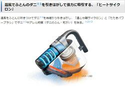 シャープ(SHARP)サイクロン布団掃除機EC-HX100Pピンク
