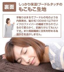 山善(YAMAZEN)電気毛布敷毛布(140×80cm)YMS-F33P(T)