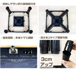 日東(NITTO)サンリオハローキティ折りたたみこたつ(継ぎ脚)(60cm正方形)KTリボンSAK-KTR-BK
