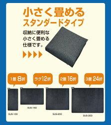 山善(YAMAZEN)空気をキレイにするホットカーペット本体ラグサイズ(1.6畳タイプ)小さく折りたためるタイプ(12折り)SUS-160