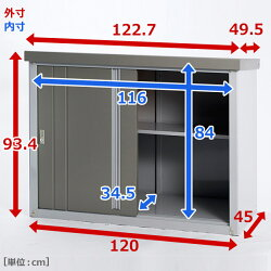山善(YAMAZEN)ガーデンマスタースチール収納庫(幅120奥行45高さ94)KSSB-0129/JSSB-0129LG