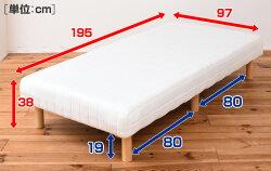 山善(YAMAZEN)脚付きマットレス高脚ベッド下19cm一体型シングルベッド