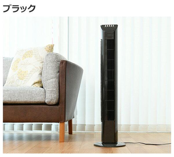 スリムファン扇風機風量3段階(リモコン)切タイマー付きYSR-J802スリム扇風機ハイタワーファンタワーファンリビングファンリモコン首振り扇風機山善YAMAZEN換気【送料無料】