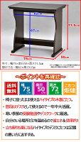 『デスクこたつ幅75cm』(DK-7550MC)幅75cm奥行き50cm高さ71.5cm送料無料あす楽パーソナルこたつ一人用こたつデスクこたつこたつテーブルコタツデスクこたつデスク長方形ハイタイプこたつダイニング組立家具