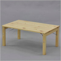 『折りたたみローテーブル』