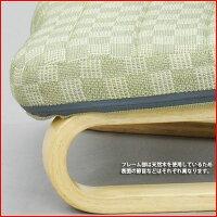 『くつろぎチェアーKRK-201』幅45cm奥行き38cm高さ48cm送料無料和室や畳部屋に便利な背もたれ付き正座椅子(正座いす/正座イス)背もたれリクライニング高齢者用チェア(高齢者イス/正座椅子)/シンプル/グリーン(緑柄)完成品