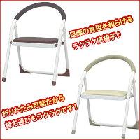 『楽々♪折りたたみ座椅子』【幅47cm奥行き44cm高さ62cm座面高さ34cm折りたたみ座椅子送料無料軽量ミドル座椅子腰掛け折り畳み可能ミニ脚立コンパクト軽量完成品】