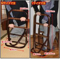 『サポートスタンドL』幅36cm奥行30cm高さ80cm送料無料足腰の負担を和らげる立ち上がりサポートスタンドらくらく立ち上がり手すり/立ち上がりステッキ/立ち上がり補助手摺り/つかまりサポート/つかまり立ち手すり/介護用(介助用)