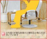 『高座椅子』(幅55.5cm奥行き49cm〜64.5cm高さ78.5cm〜90.5cm座面高さ41cm〜53cm送料無料回転式高座いす高さ調節可能(昇降式座面)背もたれリクライニング折りたたんで収納(折りたたみ式)完成品】