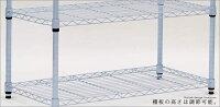 『ホワイトスチールハンガーラック幅90cm』(HR-W900)幅90cm奥行き45cm高さ180cm送料無料高さ調節可能な白色のスチールラック衣類収納ハンガー掛け洋服収納棚ラックシンプルメタルシェルフハンガーラック組立家具あす楽
