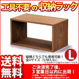 スリーブ オープン ファイル ディスプレイ テーブル サイドテーブル シンプル ブラウン
