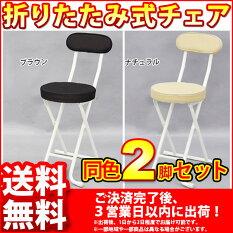 『折りたたみ椅子背もたれ付き』(SLN-2脚セット)幅35.5cm奥行き48cm高さ73.5cm座面高さ48.5cm送料無料クッション性のある折りたたみチェアー(折り畳みチェア)パイプ椅子キッチンチェア(台所椅子)予備用いすブラウンナチュラル完成品