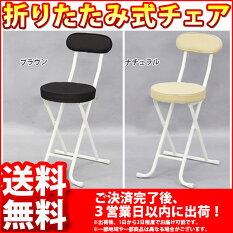 『折りたたみ椅子背もたれ付き』(SLN-単品)幅35.5cm奥行き48cm高さ73.5cm座面高さ48.5cm送料無料クッション性のある折りたたみチェアー(折り畳みチェア)パイプ椅子キッチンチェア(台所椅子)予備用いすブラウンナチュラル完成品