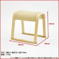 積み重ねて収納可能なダイニング用『スタッキングスツール』(単品STU-100-200)幅46cm奥行き42cm高さ44cm送料無料スタッキングチェア来客用の補助椅子(予備いす/予備イス)/集会用チェアー/法要法事用仏壇用和風座椅子/玄関椅子/完成品