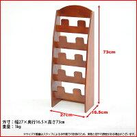 『スリッパラック5段』(XH-003)幅27cm奥行き16.5cm高さ73cm送料無料届いたらすぐに使える完成品のスリッパラック5段タイプ収納家具玄関収納スリッパ、ルームシューズ収納軽量木製シンプルブラウン(茶)スリムコンパクト
