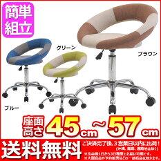 『リビングチェアカラフル』座面高さ45〜57cm送料無料おしゃれ(お洒落)でかわいい(可愛い)リビングチェアー(デスクチェア作業椅子(作業用のイス))昇降式回転式キャスター付きブルー(青)グリーン(緑)ブラウン(茶色)シンプルパッチワーク風