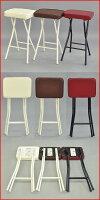『折りたたみハイスツール』(CCN-単品)幅34.5cm奥行き31.5cm高さ62cm送料無料お洒落で可愛い折りたたみ椅子(ハイチェアーカウンターチェアカウンターチェアーキッチンチェアー)かわいいキッチンチェア折り畳み式ブラウンホワイトレッド