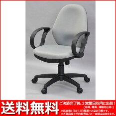 『オフィスチェア肘掛け付きFSA-001』送料無料幅68cm奥行き65.5cm高さ91cm〜104cm座面高さ44cm〜57cmデスクチェアパソコンチェアキャスターチェア事務椅子肘掛け付き