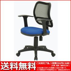 『オフィスチェア背もたれメッシュFSA-005』送料無料幅64cm奥行き59cm高さ87cm〜100cm座面高さ45cm〜58cmデスクチェアパソコンチェアキャスターチェア事務椅子肘掛け付き