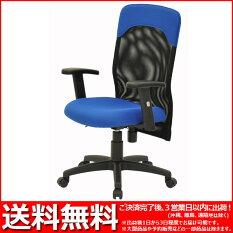 『オフィスチェア背もたれメッシュハイバックFSA-006』送料無料幅68cm奥行き62.5cm高さ102cm〜115cm座面高さ45cm〜58cmデスクチェアパソコンチェアキャスターチェア事務椅子肘掛け付き