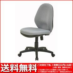 『オフィスチェアFSN-002』送料無料幅68cm奥行き65.5cm高さ91cm〜104cm座面高さ44cm〜57cmデスクチェアパソコンチェアキャスターチェア事務椅子