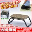 『正座椅子』(単品)幅42.5cm奥行き23cm高さ17.5cm 座面高さ17.5cm 送料無料 積み重ねて収納可能スタッキングチェア 立ち座りが楽な正座イス(正座いす 和風チェア)高齢者 膝痛 腰痛に 集会 法事 和室 椅子(正座 椅子)シンプル ブラウン(茶色) 完成品