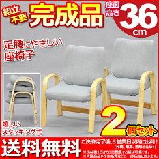 『高座椅子(小)』(2個セット)幅52cm奥行き49cm高さ68cm座面高さ36cm送料無料完成品スタッキング(積み重ね可能)リクライニングチェア完成品座面低い椅子(椅子座イス)お寺法事法要和室木製フレームグレー敬老の日母の日父の日NIS-TKZ04