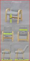 『高座椅子(小)』(単品)幅52cm奥行き49cm高さ68cm座面高さ36cm送料無料完成品スタッキング(積み重ね可能)リクライニングチェア完成品座面が低い椅子(椅子座イス)お寺(法事法要)の和室木製フレームグレー敬老の日母の日父の日NIS-TKZ04