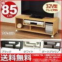 送料無料SALE50%OFF/26インチ 26型 32インチ 32型/テレビ台 テレビボード テレビラック TV台 TV...