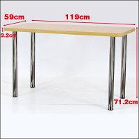 『4本脚テーブル』幅119cm奥行き59cm高さ71.2cm送料無料一人暮らし(1人暮らし)、子ども部屋などにパソコンデスク、ミシン台、作業台、勉強机として/DIYテーブル通販/長方形(四角)/ホワイト白ブラウン茶ナチュラル