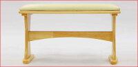 『ダイニングベンチ』【幅74.5cm奥行き33.5cm高さ43.5cm送料無料ダイニング用ベンチダイニングチェア木製いすイス椅子チェア腰掛けナチュラルシンプルナチュラルキッチン法人OK組立品家具】