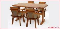 『(S)ダイニング5点セット』【テーブルサイズ:幅135cm奥行き80cm高さ71cm★送料無料ナチュラル家族団らん木製シンプルイス背もたれ木製いすイス椅子チェアキッチン組立品】