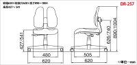 『DUORESTチェアDR-257』【幅62cm奥行き62.2cm高さ89~100.4cm座面高さ42.7~54.1cm送料無料パーソナルパソコンチェア調節可能椅子イスいすチェア腰痛】※メーカー直送※キャンセル