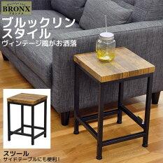 椅子『ブルックリンスタイルスツール』幅30cm奥行き30cm高さ44cmヴィンテージ風チェアー角椅子スクエアチェア玄関椅子背もたれなしサイドテーブルブラック(黒)アイアンフレームブラウン(茶色)男前家具シンプルおしゃれクールかわいいコンパクト(ABX-700)