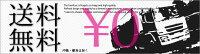 『引き出し付きコンパクトTVボード』(FTR-440[幅40cm])【幅40cm奥行き39.5cm高さ40cmテレビ台★送料無料20インチ20型テレビボードテレビラックTV台TVラックシンプルキャスターサイドテーブル組立家具収納木製】