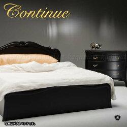 (continue)カンティーニュシングルベッド(B−01)桐スノコ床板(卸)