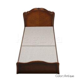 カンティーニュシングルベッド(B−01スタンダード)2Colorアンティーク&ホワイト