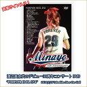 DVD 2016  渡辺美奈代バースデーライブ 「FOREVER IDOL 374」 直筆サイン入り 渡辺美奈代公式グッズ