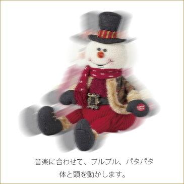 クルパタスノーマン サンタクロース 置物 ぬいぐるみ サンタさん クリスマスディスプレイ ギフト インテリア雑貨 渡辺美奈代セレクト