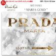 【代引き不可】【特大サイズ】アートパネル「MARFA GOLD」サイズ152.4×101.6cm ファッションの絵画 ブランドモチーフポップアート アートフレーム The Oliver Gal Artist Co 渡辺美奈代セレクト
